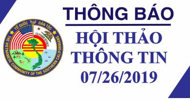 Hội Thảo Thông Tin 07/26/2019 – Anaheim Housing và Chương Trình Phúc Lợi Xã Hội